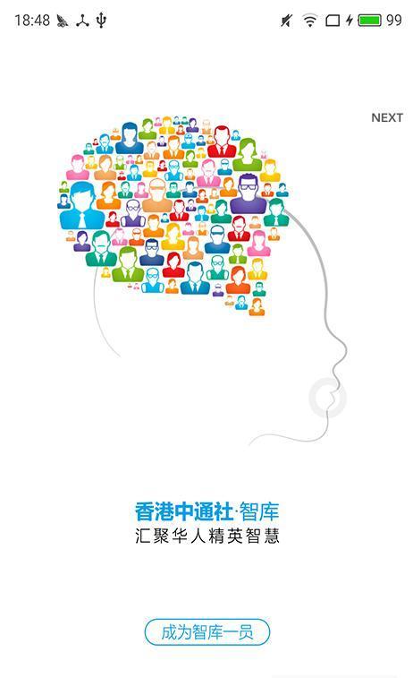 香港中通社图1
