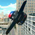警用飞车模拟器