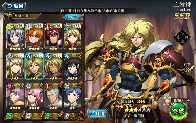 梦幻模拟战法师类英雄魔术/满月/清风伤害计算