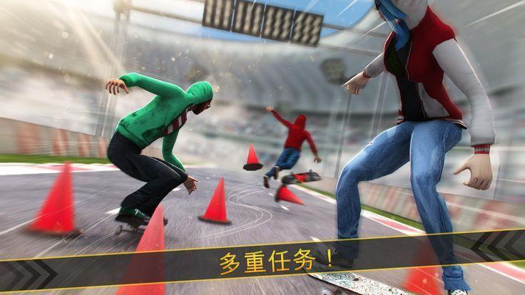 世界滑板漂移大战图2