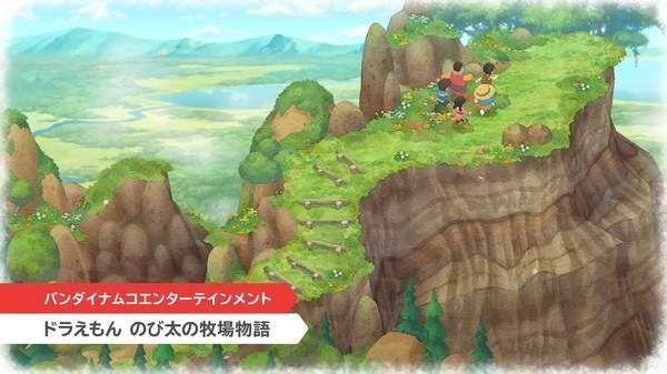 哆啦A梦大雄的牧场物语图3