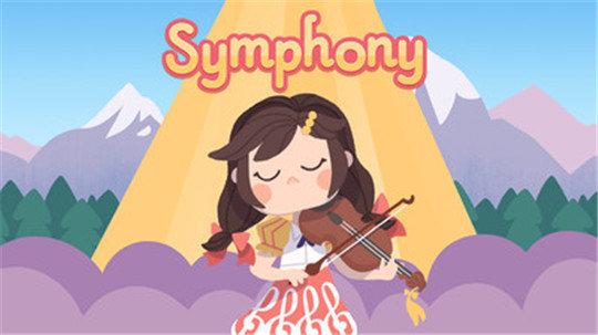 女孩的交响曲图1