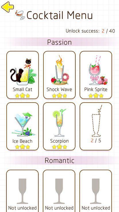 Cats Cup图3