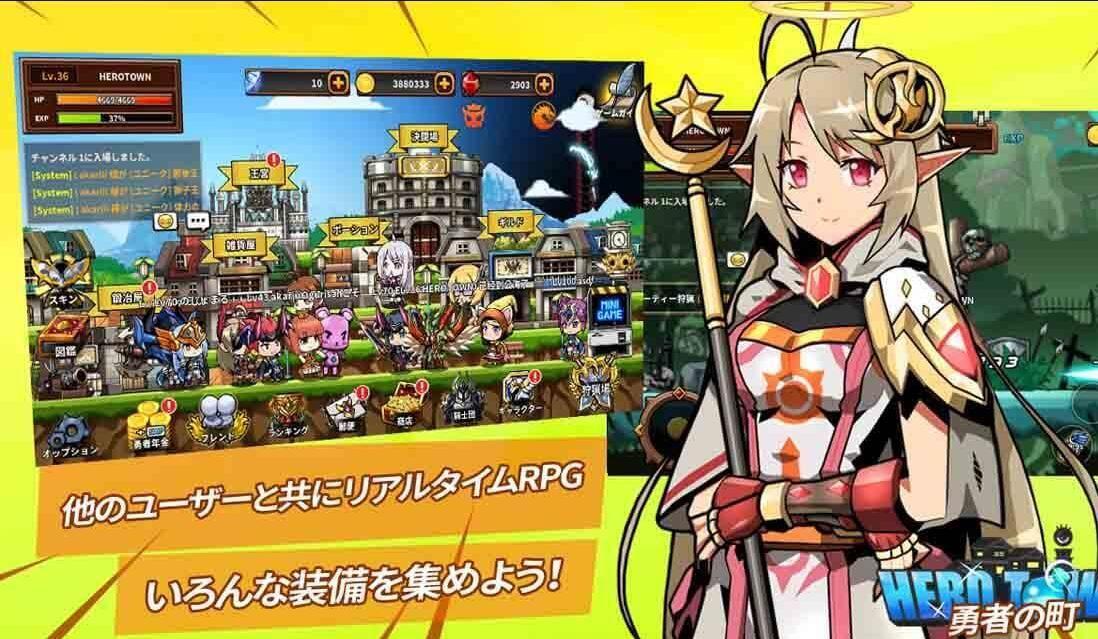 勇者的城镇Online图3
