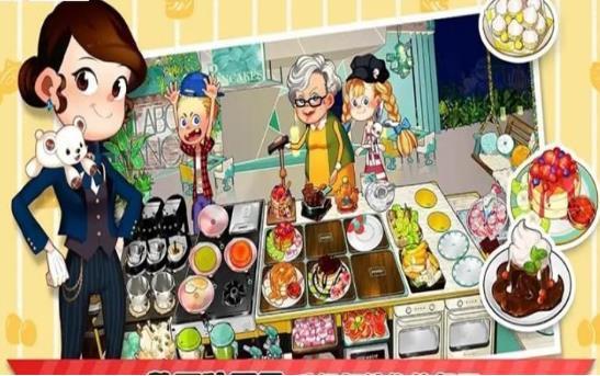 厨房小能手图3