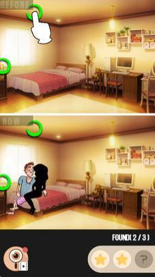 Finding.io图1