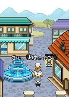 萌熊餐厅图1