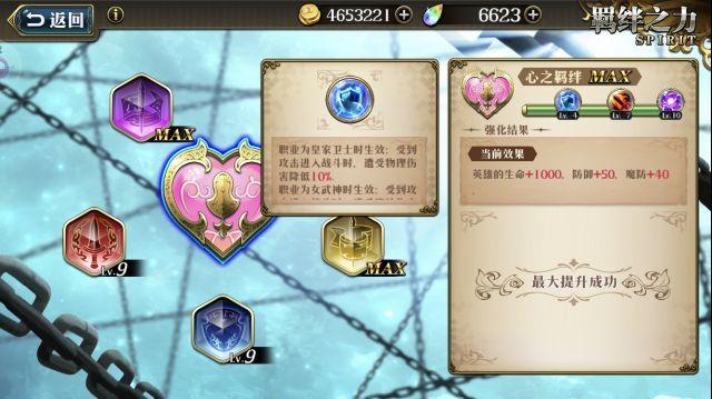 梦幻模拟战皇家卫士芙蕾雅pve新人攻略指南