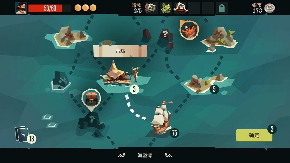 Pirates Outlaws图2