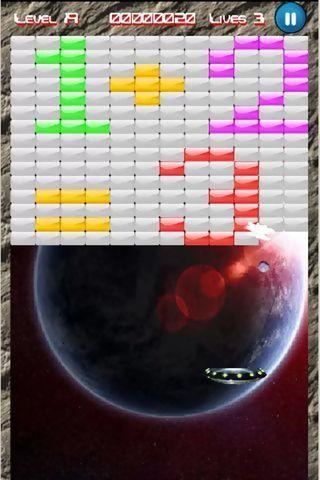 宇宙砖块图1