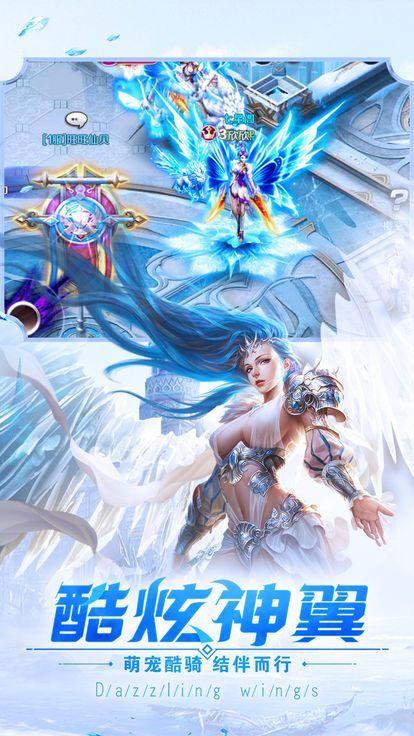 起源梦幻之战图4