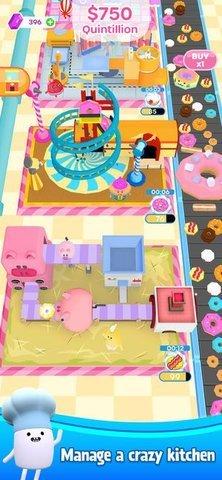 甜甜圈公司图3