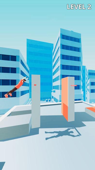 flip city图5