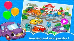 Puzzle World of Cars图1