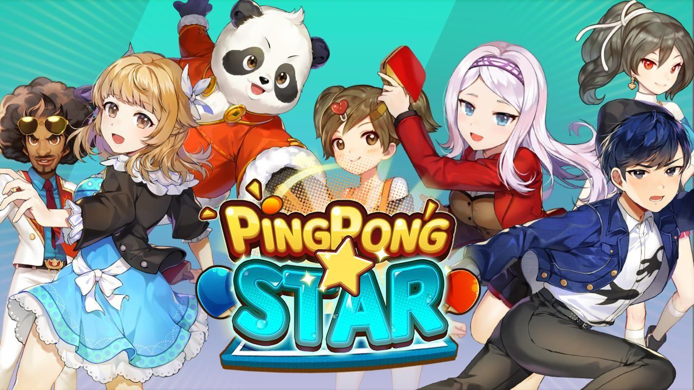 乒乓之星图3
