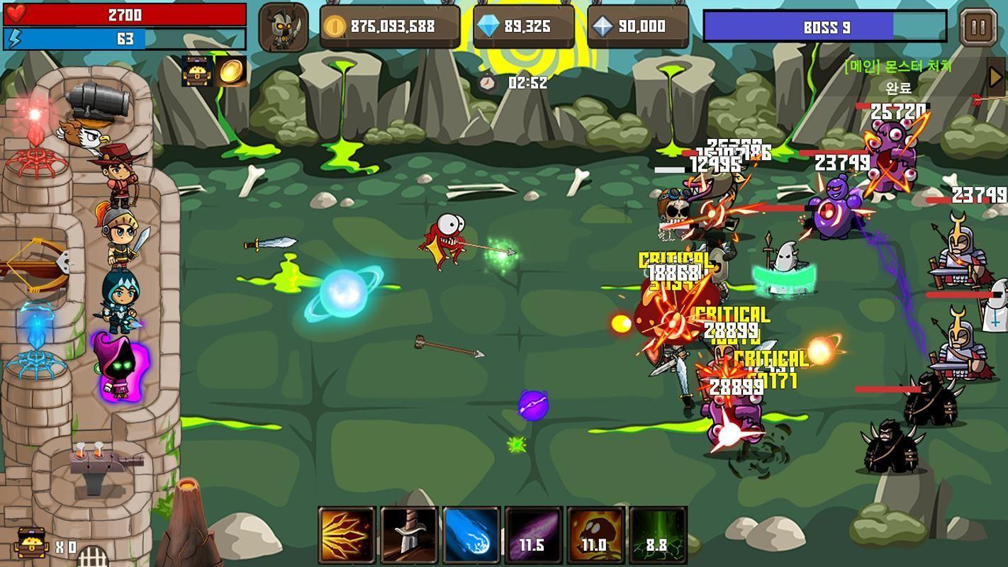 DefenceRPG最新版图4