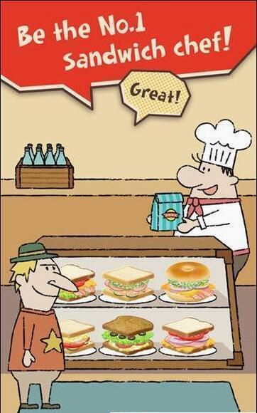 快乐三明治小餐厅图4