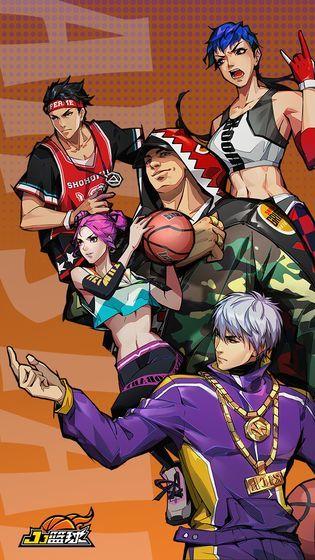 JJ篮球图5