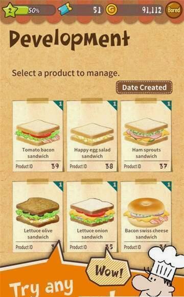 快乐三明治小餐厅图2