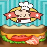快乐三明治小餐厅  v1.1.5