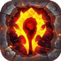 燃烧吧火焰  v102.0.0