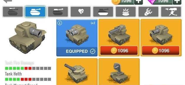 陆军坦克战机图3