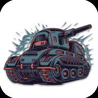 陆军坦克战机