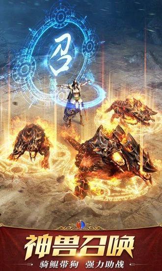 龙之战神降临图1