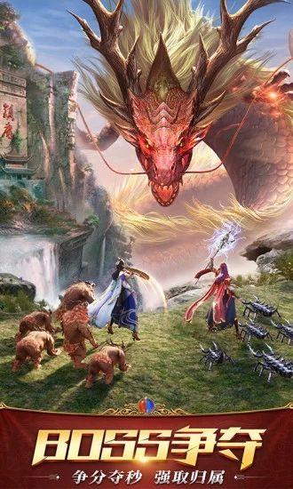 龙之战神降临图2