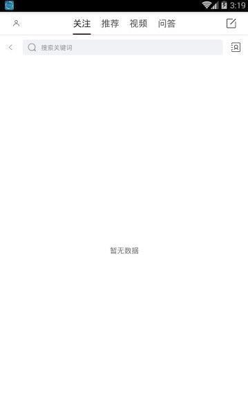 金福云图3