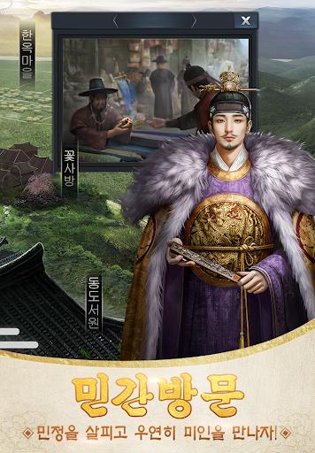 伟大国王的梦想图4