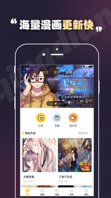 toonkor韩国漫画网图3