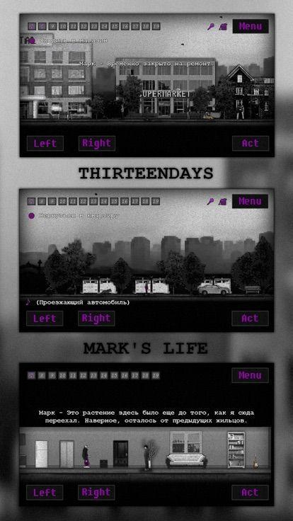 马克的生活图2