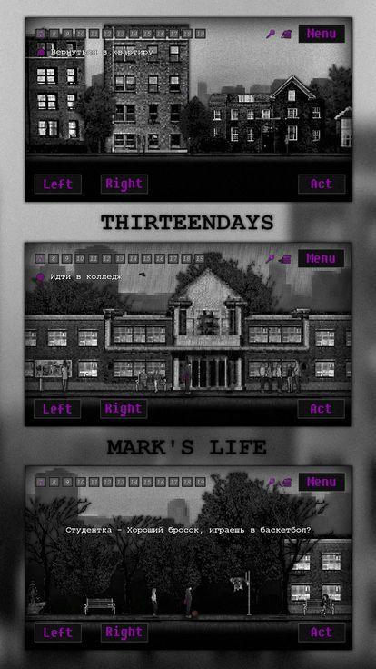 马克的生活图1