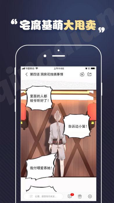 toonkor韩国漫画网图4