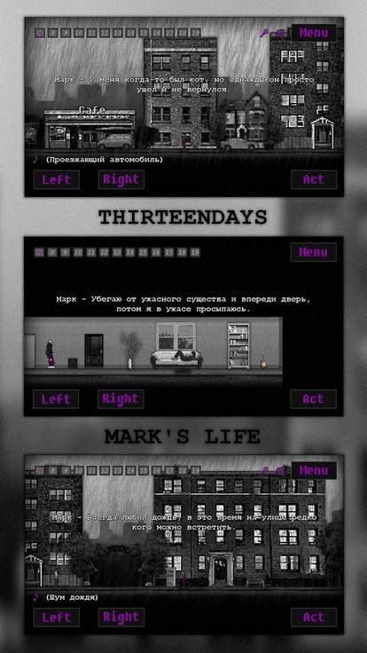 马克的生活图4