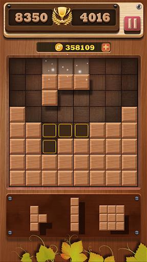 硬木块拼图图3