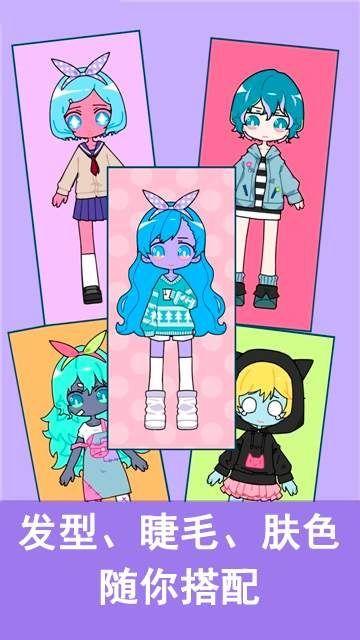 可爱少女化妆师图2
