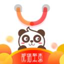 熊猫聚惠  v2.1.8