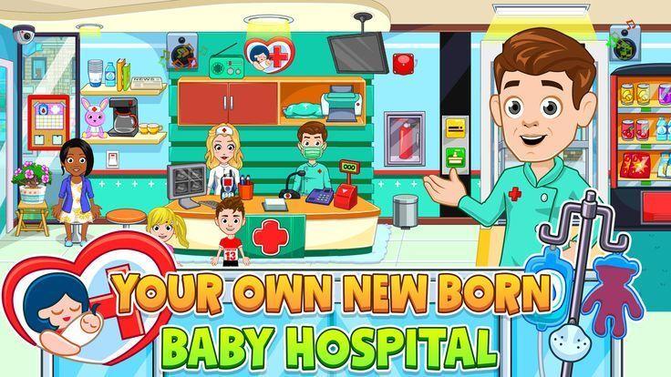 我的城市新生婴儿图1