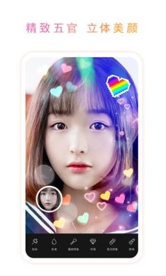 有很多小爱心的拍照app图3