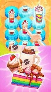 合并咖啡馆图4