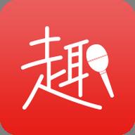 趣唱歌手  v1.0.0