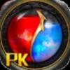 PK神途  v3.2