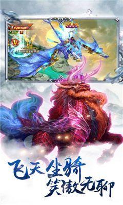 轩辕剑之伏魔录图3