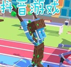 2019抖音热门游戏