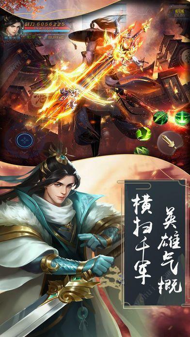 秦缘再续图4