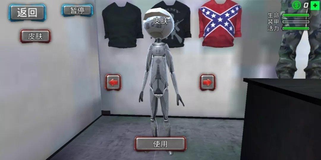 火柴人惊奇队长图3