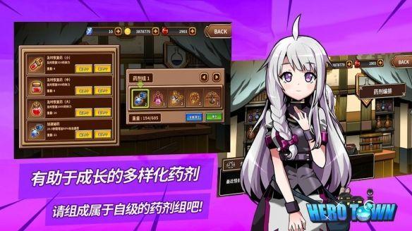 勇士村Online图2