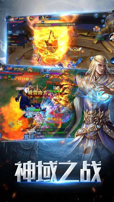 洛基之剑深渊时空图1